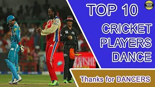 Top 10 Cricket Players Dance | Funny Videos | Top10Things | IPL | Cricket Funny | Dance Video