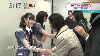 指原莉乃 本村碧唯 ファンのインタビューはカット.