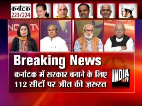 Kapil Sibal with India TV post congress's win in Karnataka !