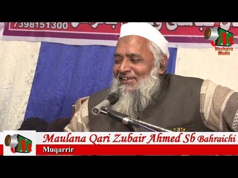 TAQREER Qari Zubair Ahmed Bahraichi, Jalsa Nazirpura Bahraich, FAISAL SARDAR, Mushaira Media