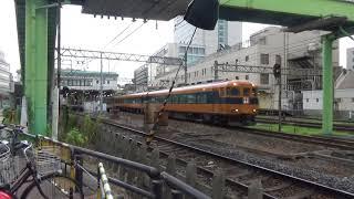 近鉄12600系+12200系特急鳥羽行き発車