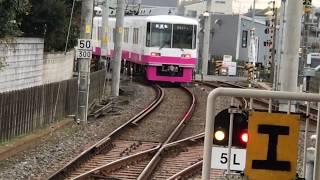 【試運転】新京成8800形8807F