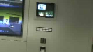 西貝塚環境センター(中央制御室)
