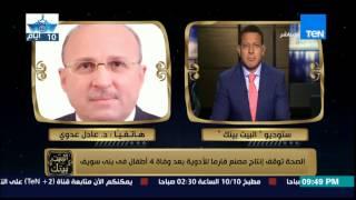 بالفيديو.. وزير الصحة: محلول الجفاف المتهم الأول في حادث تسمم الأطفال