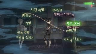 PS4, 플스4 13기병방위권 #89 회상편 미우라 케…