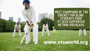 Meet Champions of T20 Cricket for Blind  students | VT Seva