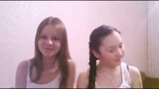 Artik feat. Asti - Никому не отдам (Cover by Ангелина Воробьёва и Регина Байданова)