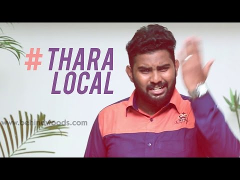 Chennai's local words - Origin & Meanings