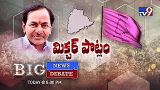 Big News Big Debate : KCR announces TRS Election Manifesto || Rajinikanth TV9