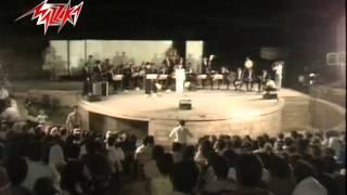 Ana Baashaak - Mayada El Henawy انا بعشقك - حفلة - ميادة الحناوى