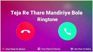 Teja Re Thare Mandiriye Bole Koyaldi Ringtone | Teja Re Thare Mandiriye Bole Koyaldi whatsapp status