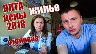 видео Квартиры в Феодосии Цены 2017 Снять в аренду.