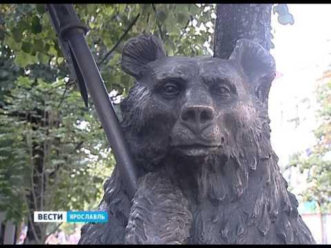 В Ярославле появился медведь Николая Мухина