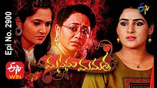 Manasu Mamata | 1st August 2020 | Full Episode No 2900 | ETV Telugu
