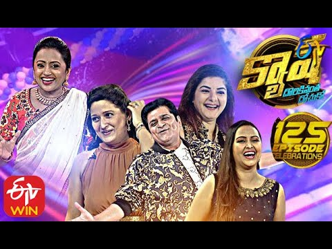 Cash| Prema, Laila, Rekha, Ali | 3rd October 2020  | Full Ep