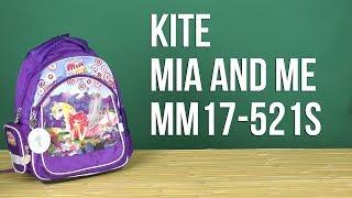 Розпакування Kite Mia and Me 14 л для дівчаток MM17-521S