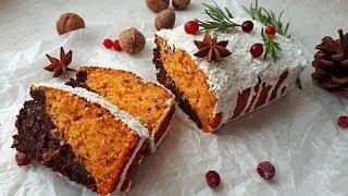 Пряный Морковный Кекс. Рождественский кекс.
