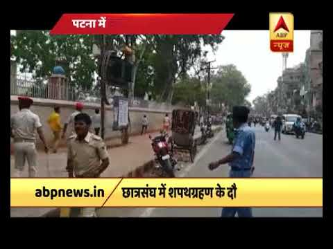 Patna: Police resort to lathicharge post students cause ruck