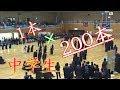 中学生・剣道「1本x200本」浦安本部道場/一本集kendo矢山・北川・小川・武笠