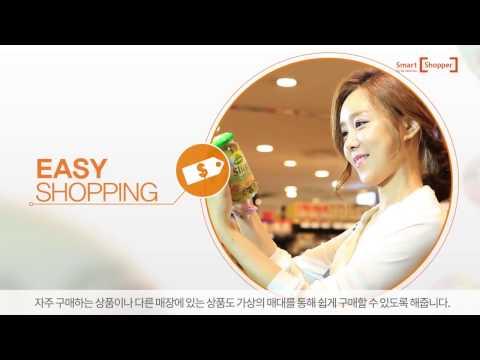 JNL Global Smart Shopper by SKTelecom
