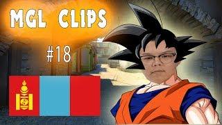 Mongolian CS:GO Clips #18