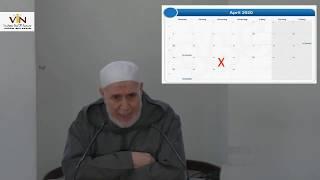 بيان جمعية الأئمة حول بداية شهر رمضان لسنة 1441 هـ