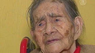 127-летняя мексиканка может быть самой пожилой (новости)
