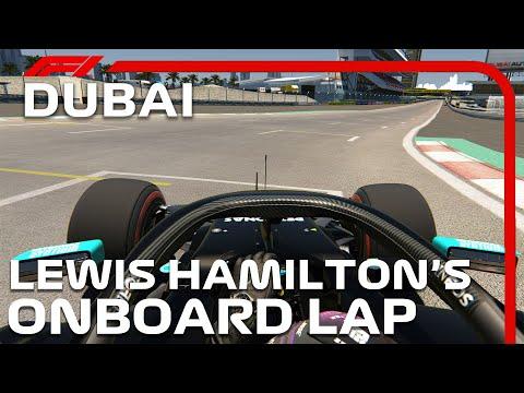F1 Dubai Autodrome Circuit | Lewis Hamilton Onboard