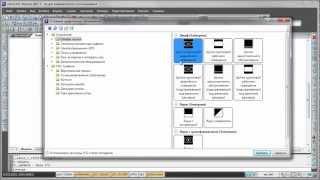 nanoCAD Електро ДКС. Урок 7.1 База даних УДО. Створення УГО