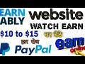 Online Earn Money from home without investment || Earn Money Online without investment plans