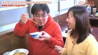 ラーメンWalker TV2 第63回(初回放送 2013年12月) 〜幻の和歌山中華そ...