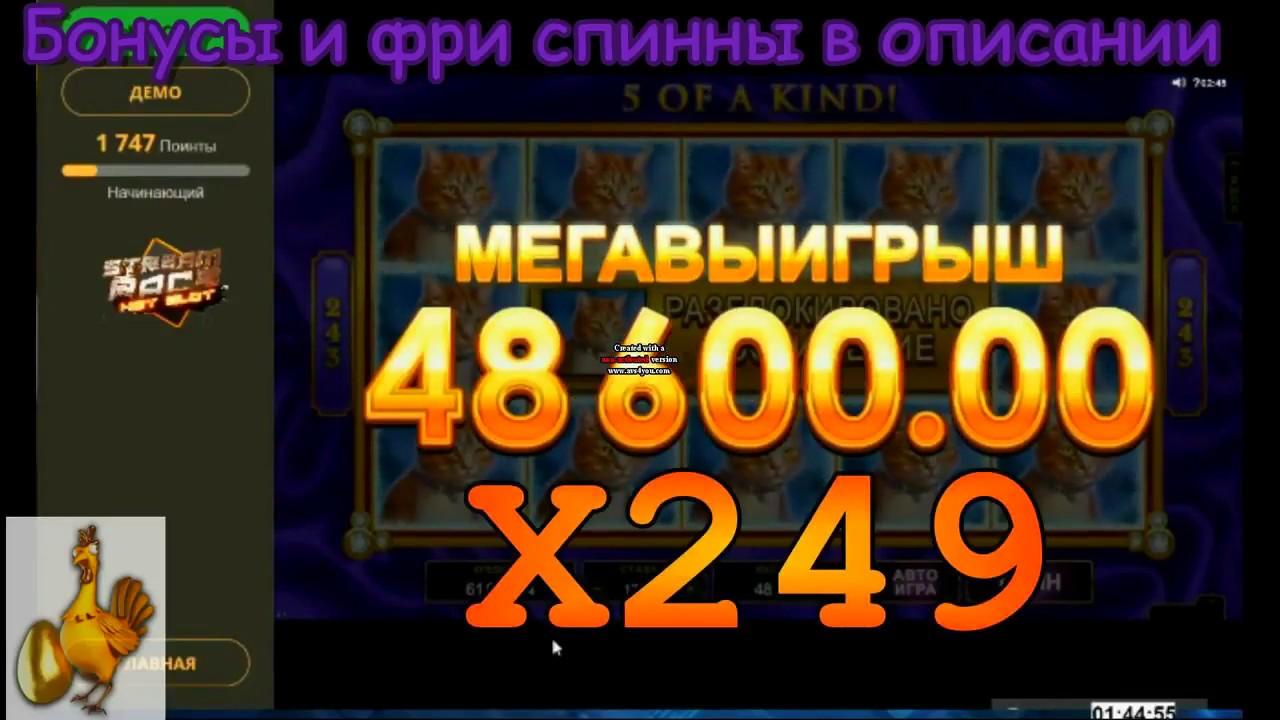 адмирал х 1000 рублей мобильная версия