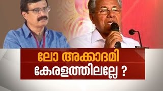 NEWS HOUR 18/01/17 Asianet News Debate Full