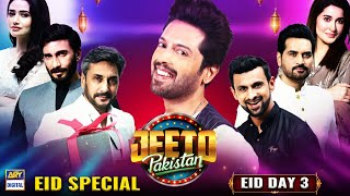 Jeeto Pakistan | Eid Special | 15th May 2021 | Fahad Mustafa