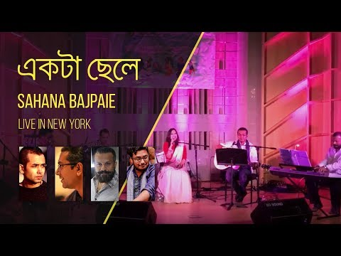Ekta Chele - Sahana Bajpaie Live in New York