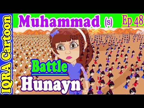Battle Of Hunayn || Prophet Muhammad Story Ep 48 | Prophet Stories For Kids | Iqra Cartoon