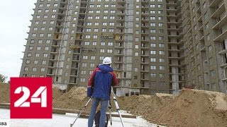 Эксперты прогнозируют рост востребованности строительных профессий - Россия 24