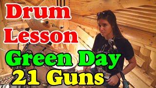 Уроки Игры На Барабанах Green Day 21 Guns Для Начинающих Школа D Drums Drum lessons