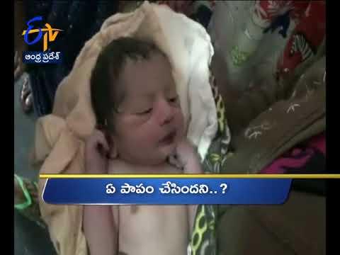 Andhra Pradesh 21st September 2017 Ghantaravam 10 AM News Headlines