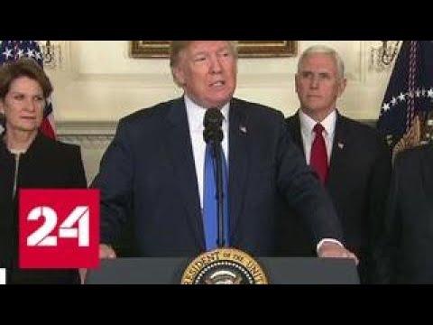 Назад в прошлое: Трамп воодушевил разведчиков - Россия 24 - Смотреть видео онлайн