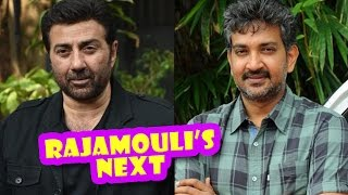 SS Rajamouli To Direct Sunny Deol Film | Latest Telugu Movies News 2016