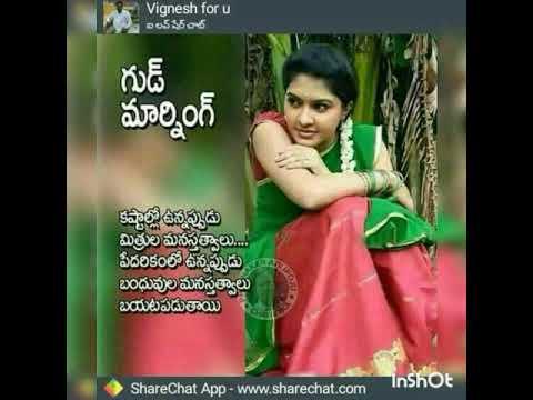 Good Morning Wallpaper Video Telugu Song