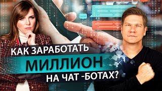 Уфимец Коля заработал на Умном доме 1,5 миллиона рублей