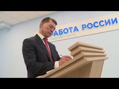 Министр труда и соцзащиты России Максим Топилин с рабочим визитом посетил Рязань