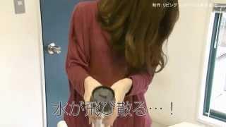 詳しくはこちら! http://kuraberuto.info/topics/5417 20回思いっきり...