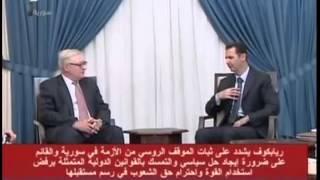 Дамаск настаивает, что химическое оружие в Сирии применила оппозиция