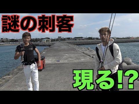 【エギング】釣りYouTuber現る!part3