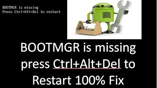 bootmgr is missing press ctrl+alt+del to restart in hindi  100% FIX Video