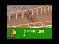 【桜花賞追い切り調教】 ルメールが語るメジャーエンブレム「僕は邪魔しないように乗るだけ」 「競馬レース�