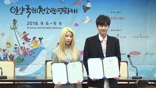 [영상] 다이아 기희현·크로스진 신원호, 홍보대사 '무비아띠' 위촉